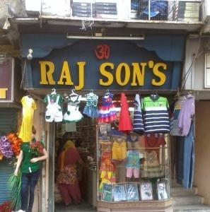 Kids Garment Shop in Roorkee