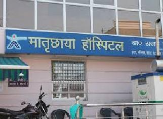 Healthcare Facilities in Roorkee