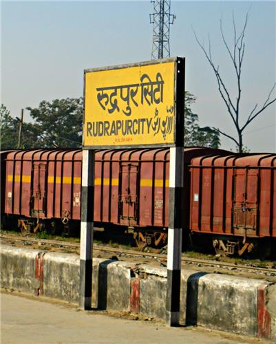 About Rudrapur