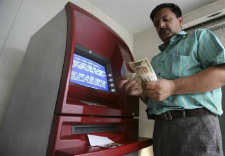 ATM Centers in Sambalpur