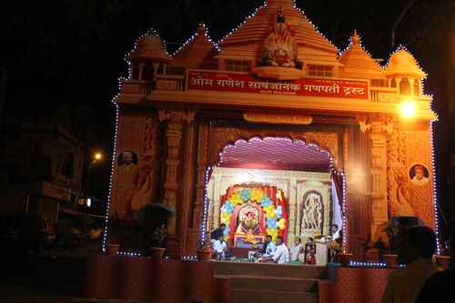 Festivals of Sangli