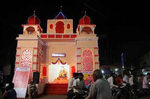 About Sangli