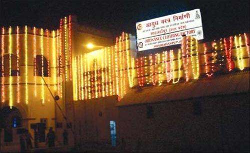 Carpet industry Shahjahanpur