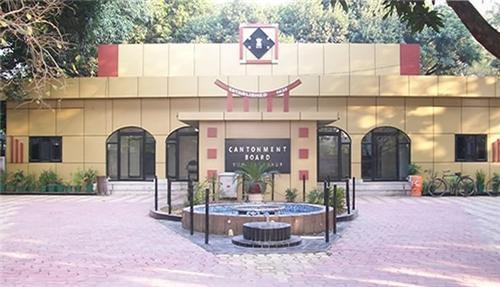 Shahjahanpur Cantonment Board