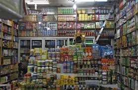 General Stores in Shahjahanpur