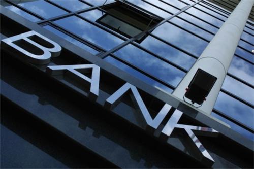 Banks in Sikar