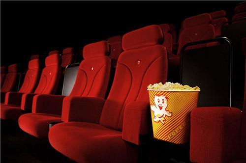 Cinema Hall in Sirsa