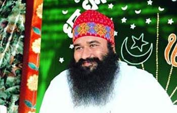 Guru Gurmeet Ram Rahim Singh