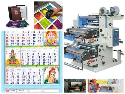 Sivakasi Printing Industries