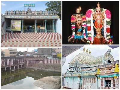 Thiruthangal Temple