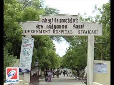 Hospitals in Sivakasi