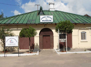 Museums in Solan