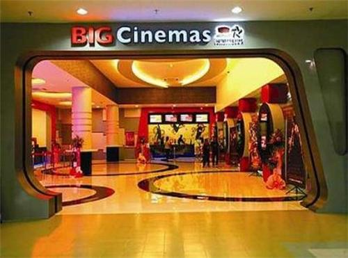 Cinema Halls in Solapur