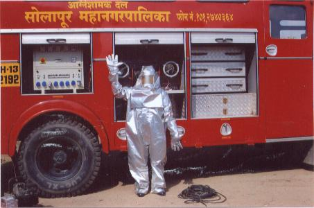 Emergency services in Solapur