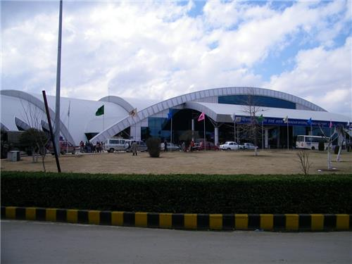 Outside the Srinagar International Airport