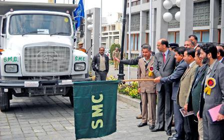 Srinagar Municipal Corporation
