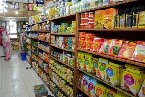 Srinagar General Stores