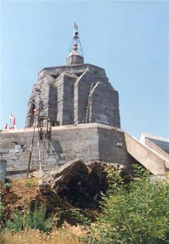 Shakaracharya Hill