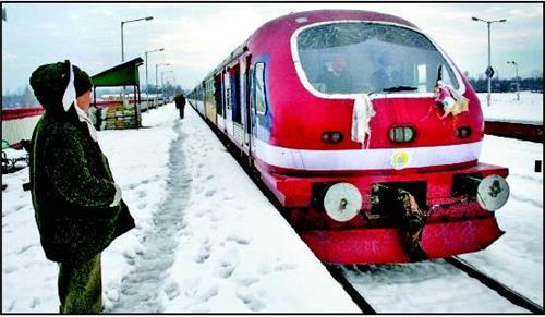 About Srinagar Railway Station