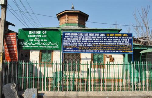 About Roza Bal in Srinagar