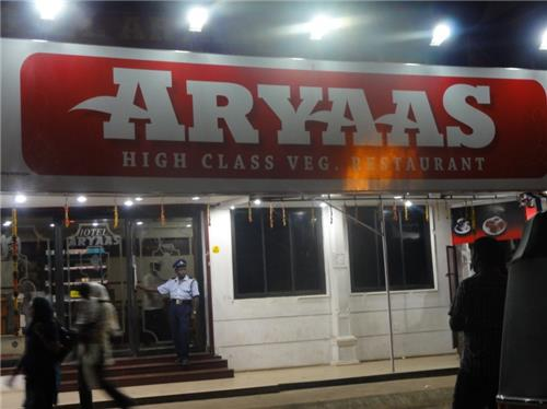 Aryas