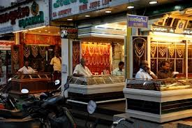 Jewellery shops in Thiruvananthapuram