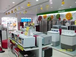 Electronic-showroom
