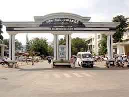 Medical College Hospital Thiruvananthapuram