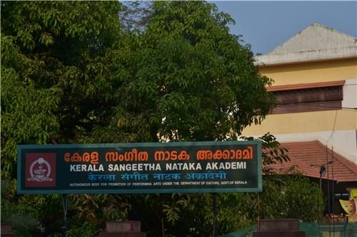 Traditions in Thrissur
