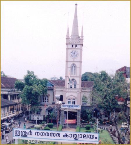 Services in Thrissur District