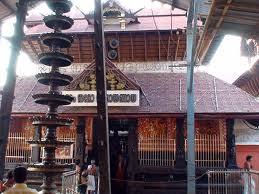 Guruvayur Temple in Thrissur