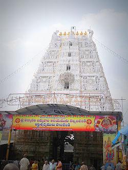 Sri Padmavati Ammavari Temple