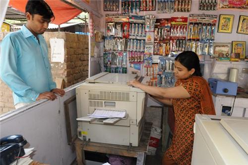Stationery Shops in Ulhasnagar