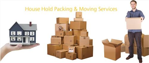 List of Packers and Movers in Vadodara