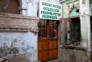 Timings of Prabhas Patan Museum