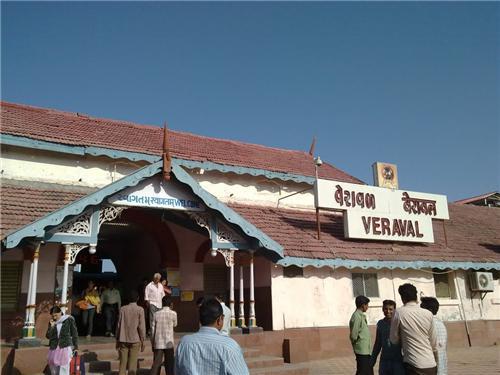 Veraval Railway Station