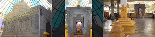 Sri Marakata Rajarajeswari Temple