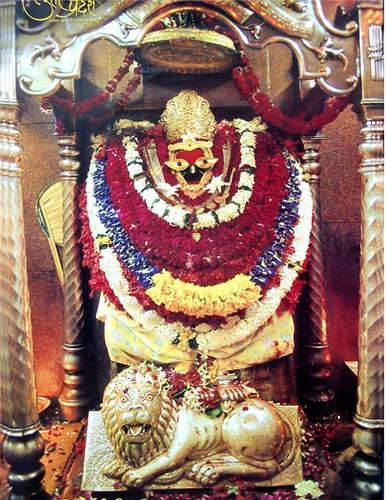 About Vindhyachal