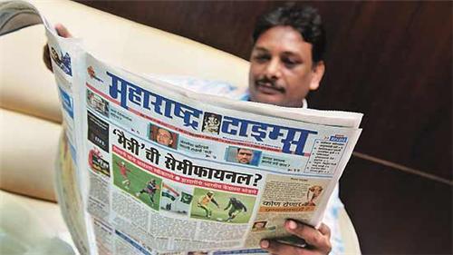 Media in Virar