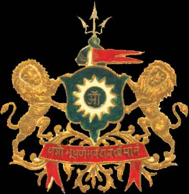 Coat of Arms of Wadhwan