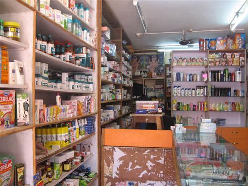 Medical Store in Wadhwan