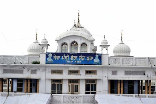 Sant Pura Gurudwara