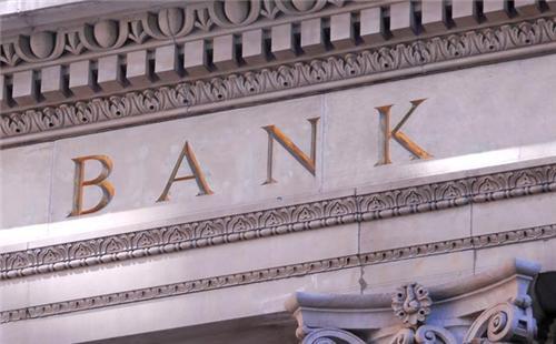 Banks and ATMs in Yamunanagar