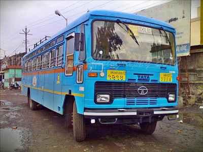 Transport Facilities in Yavatmal