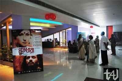 Cinema Halls in Agartala