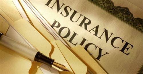Insurance_agents_in_Ahmednagar