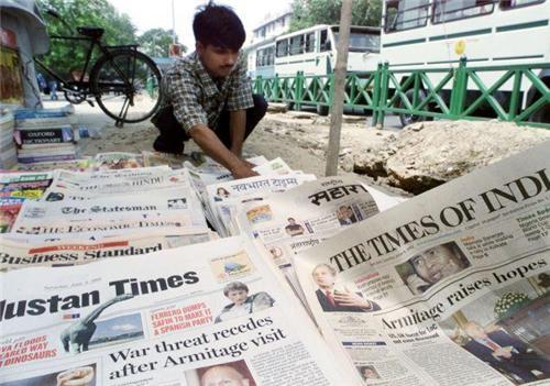 Media in Ahmednagar