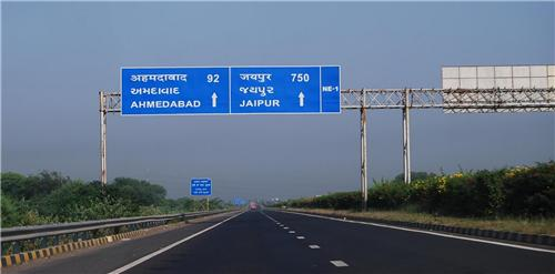 Distance from Ahmedabad to Jaipur
