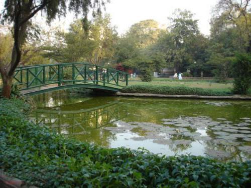 Ahmedabad Gardens