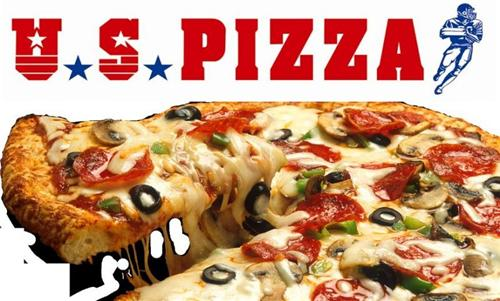 US Pizza Outlets in Ahmedabad
